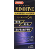 ミノファイブ(5378円、ミノキシジル5%、ハピコム限定)