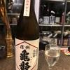 長野県 信州亀齢 美山錦 純米吟醸 ひやおろし