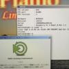 Qbilinux 開発について(その48): aarch64 用バイナリ作成して X 動作する程度まで環境復旧