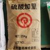 硫酸加里 25kg 養液栽培用単肥シリーズ