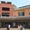 映画館の名前が変わってた。