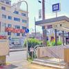 【大阪地域情報】玉川駅周辺のスーパーマーケットまとめ