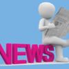 【 #大学・大学院 #ニュース】「地方大学の強化「明治以来の改革に着手する」」(朝日新聞)、「被引用多い論文数、国別10位に後退」(日経新聞)
