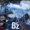 B'zのアルバム「NEWLOVE」の感想