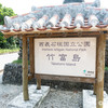 竹富島をレンタサイクルで巡りつつ、ねこを撮る。 #平成最後の石垣島旅行記006