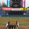 【大学野球観戦】近畿大学vs筑波大学を観戦!~明治神宮大会~