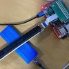 マジョカアイリスの細長LCD