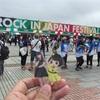ROCK IN JAPAN FES 2018 4日目(2018.08.12)参戦報告(ハロプロ編)