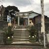 【北九州市八幡東区】鳥野神社