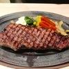 桜木町の尾島がミートカフェをオープン!美味しいお肉を手軽に食べられる!