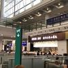 香港国際空港 本格中華を食べてみた クリスタルジェイド
