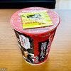 【カップ麺】明星チャルメラ 進撃の巨人コラボパッケージ&明星 麺神カップ 極旨魚介醤油