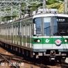七夕列車2019~市営地下鉄令和最初のイベント列車~