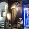 【今週のラーメン741】 らーめんと甘味処 九月堂 (東京・渋谷) ラーメン・こってり