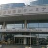 博多港国際ターミナルとクルーズセンターへの行き方 ~JR博多駅から~