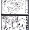 【子育て漫画】子はどちらに似てる?夫婦バトル勃発か(21)