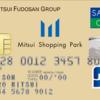 東京都内(一部)駐車場が無料になるお得なクレジットカード6選