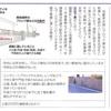 海老名市/助成金/ブロック塀