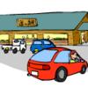 道の駅『関宿』・『あいの土山』国道1号線鈴鹿峠を挟んでいます!?