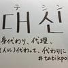 12月第4週(#199)旅するK-POP