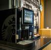 スターバックスコーヒーがオフィス(or業務用コーヒー市場)にやって来る