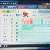 94.オリジナル選手 木谷孝人選手 (パワプロ2018)
