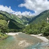 【長野・上高地】上高地への行き方、駐車場・バス料金、気温・おすすめの服装などをまとめたよ