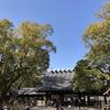 お伊勢参り2019/ 熱田神宮に初訪問