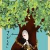さびしいカシの木