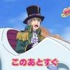 【アニメ】HUGっと!プリキュア第40話「ルールーのパパ!?アムール、それは…」感想