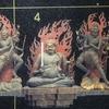 【東京】醍醐寺展 ー聖宝坐像(醍醐寺を開いたお坊さんの彫像)とアイコンタクト・目玉むきだしの五大明王像に励まされる
