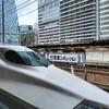 【乗車記】ひかり(N700A)に乗った