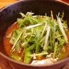 吉祥寺「BBQ HOKKAIDO」のスープカレー