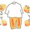 節約コーディネイト例~服は買うだけではなく、もらう、リフォームしてゲットする