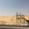 〜 エジプト旅行記 Vol.5 in Aswan 〜 南端の都市アスワンへ!!