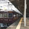 撮りにくい列車・③阪急宝塚線