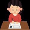 シンママの就職活動(3)職業経歴書ってどう書けばいいのよ⁈