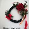 手作りお正月リース&正月飾り。