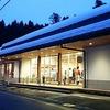 2017/2/18雪景色と共に一夜限りの日本酒BAR@新潟・長岡『久保田』の朝日酒造