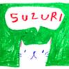 【SUZURI】 オリジナルグッズを販売しています