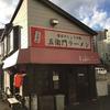 それでも走るか?!257「札幌ラーメンは味噌」を覆す、素朴なしょうゆラーメン