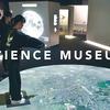 《VIDEO》ONE DAY - 科学館に行きました。
