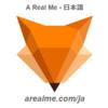 【診断サイト】 arealme