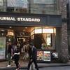 【ハンバーガー百名店⑤】「J.S.BURGERS CAFE 新宿店」ジャーナルスタンダード系列のオシャレなハンバーガー屋さんです