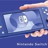 ♪ Nintendo Switch Lite始めました〜♫