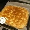 昨日のアップルケーキのレシピ