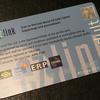 シンガポール・チャンギ国際空港でez-linkカードを購入して、使って、払戻ししてみた(2017年9月版)