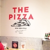 「The Pizza Tokyo 広尾」アメリカンスタイルピザ