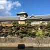 伊豆旅行2日目は、伊東市指定文化財「東海館」へ!