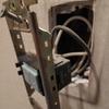 トイレの照明スイッチを交換!